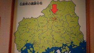 広島県内の遺跡マップ