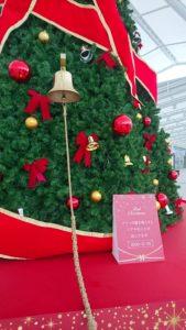 広島駅クリスマスツリー