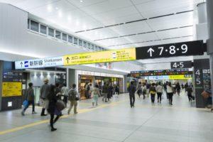 JR廣島車站