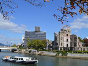 廣島世界遺產航線