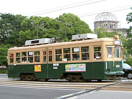 HIROSHIMA streetcars